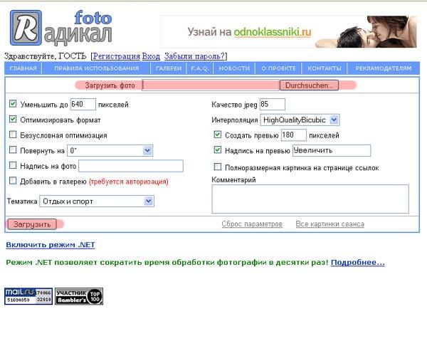 http://euro-som.de/foto_forum/rad1.jpg