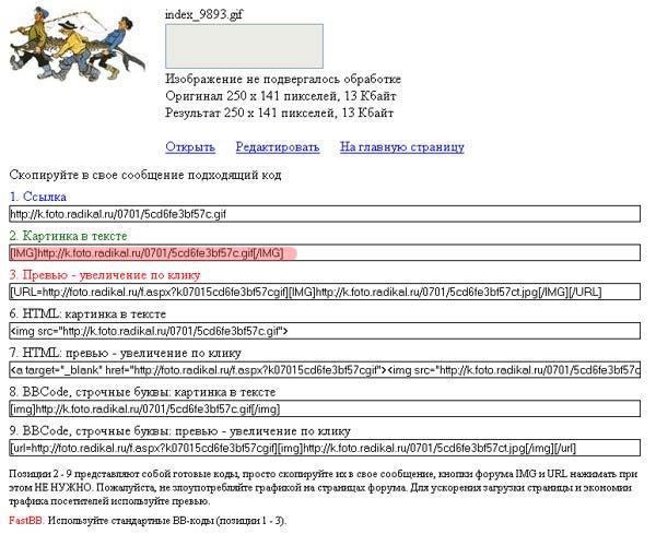 http://euro-som.de/foto_forum/rad2.jpg